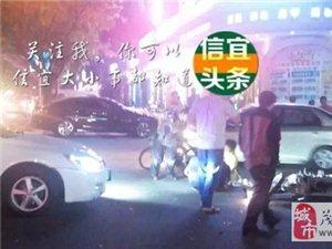 信宜中兴大道小车怼摩托,摩托车司机受伤!