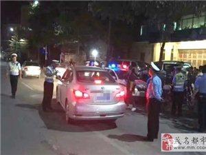 高州警方大行动:盘查车辆千余辆、查获犯罪嫌疑人21个