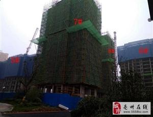 华府翡翠庄园10月工程进度 部分小高层即将封顶