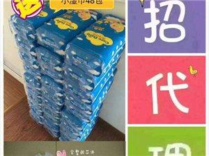 香港凯尔得乐超市同款试用装用不掉了白送