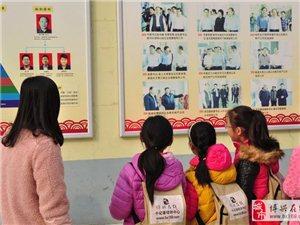 [ 博兴在线小记者 ]小记者团走进陈氏特产公司参观以及进入百果园采摘