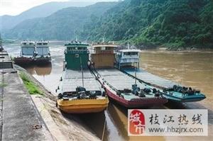 惨案5年,湄公河航运的黄昏,境外港口关闭,加剧了航运衰落