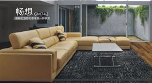 功能沙发的适合装修风格大解救