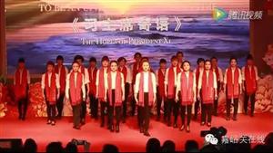 """""""雄关大舞台 有梦你就来""""?本周大舞台节目征集开始"""