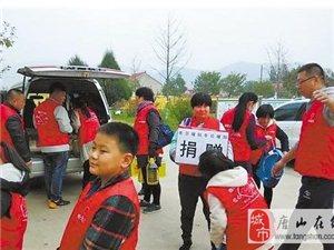 唐山:遵化冬日暖阳爱心团队为贫困生献爱心