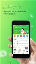 农村淘宝:一款有温度的app!小编带你玩转新功能!