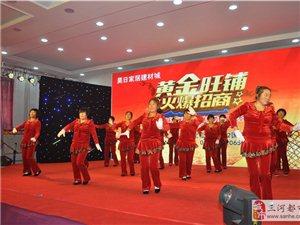 澳门番摊游戏赌场广场舞大赛《小朱庄舞蹈队》