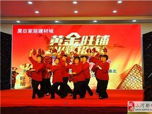 澳门番摊游戏赌场广场舞大赛《笑笑舞蹈队》
