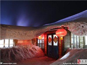 【巴彦网】二八歌户外营11月12-13号首批特价雪乡两日游