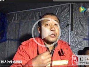 """直击河北蠡县疑坠井男童救援,井底挖掘已进入""""最后冲刺"""""""