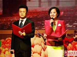 嘉峪关市举行联谊会庆祝第十七个记者节