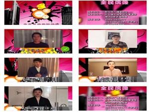 �v�R店全民偶像�x秀���目