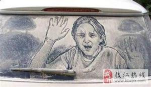 """老大爷在车窗上""""绘画"""",车主见了却舍不得擦掉"""
