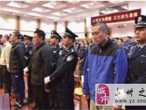 天津爆炸事故案一审宣判
