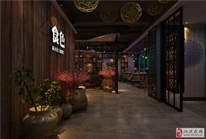 抚顺新中式主题餐厅设计,诠释中国的传统饮食文化