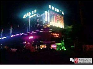 桐城在线美食吃货团第36站-海龙王豆捞