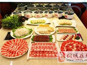 桐城在�美食吃��F第36站-海��王豆��