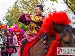 临汾这场中式婚礼现场曝光 骑大马、抬花轿、挑盖头、拜天地…