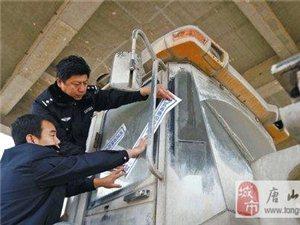唐山市中院开展专项行动严厉打击规避执行行为
