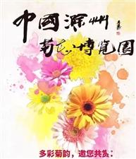 """大滁网""""初冬菊韵·魅力亭城""""随手拍采风活动开始啦!"""