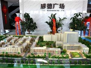 一座健康产业的西部新城将拔地而起,成为莱阳的一张新名片。