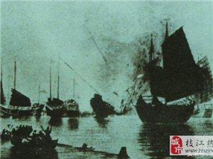 世界著名的大海盗,为何会是一个传统的中国女人?