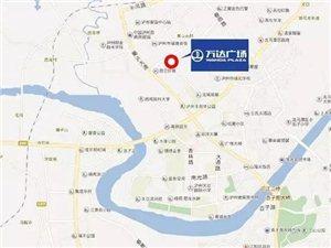 泸州万达广场选址龙马潭