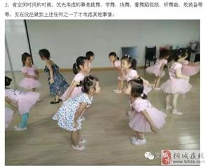 """惊呆!听说爱跳舞的孩子都有这些""""臭""""毛病..."""
