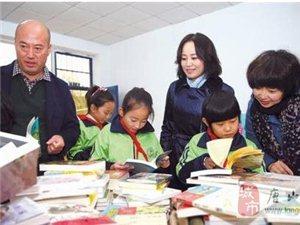 唐山工人医院爱心团队到迁安大崔镇大庄村走访慰问