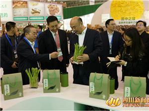 省委副书记刘国中巡视农博会巴中展馆