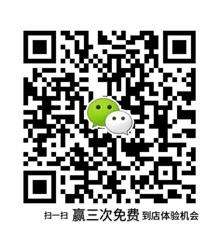 好消息!11月19日新视明聘请天津知名眼科专家郑婕主任来店坐诊莫失良机