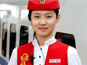 东三省高铁动车乘务员招聘