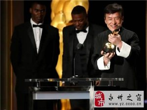 62岁成龙 获奥斯卡终身成就奖