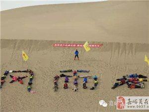 沙漠之恋——穿沙集结号