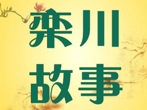 【澳门网上投注娱乐故事】杨春江系列作品展