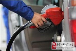 汉中车主注意喽!明晚成品油价或迎年内最大降幅