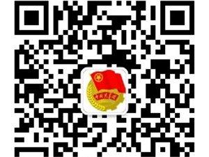 鼓楼区免费青少年服务【共青团鼓楼区委海容青少年社工】