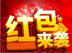 2016重庆汽车消费节11月1日启动门票预售 预购门票赢10000元购
