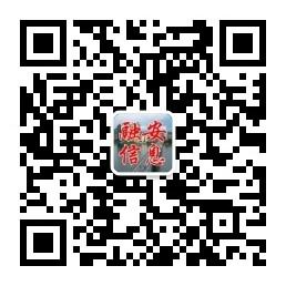 """""""滤粉VS螺蛳粉""""网络评选谁是融安美食娱乐赛!"""
