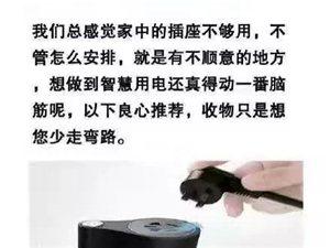 怎样合理布局开关插座(有图有真相)——济宁江水平装修队