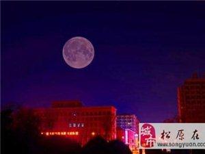 吉林省的超级月亮 实在是太美了 下次要等到2034年