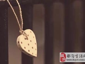 【原��小�f�B�d】《新人鬼情未了》  第十九章 意外�@喜
