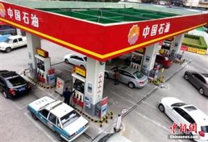 """油价今日或迎年内最大降幅 多地汽油将重回""""五元时代"""""""