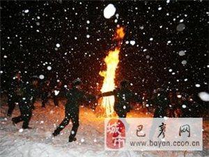 【巴彦网】二八歌户外营-11月17日周四冬天里的一把火回馈驴友