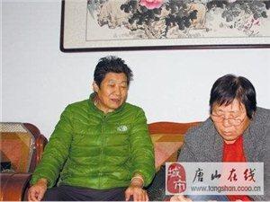 唐山:路南区委、区政府把保险送到千家万户
