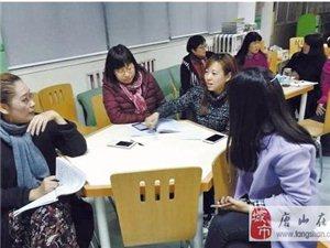 唐山:路南实验小学开展高效课堂教研活动