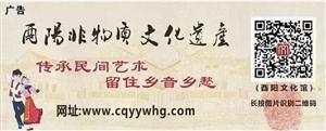 """文化盛宴――精彩�呈:""""三�^""""文化�^�I�展歉膳嘤�感受"""