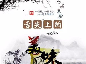 11月20日特价石城九寨温泉一日游,仅需99元,报名还送礼!