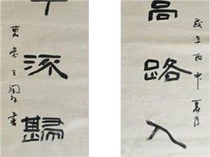 """热烈祝贺我市青年书法家王润松先生荣获2016年江苏省第十二届""""五星工程"""