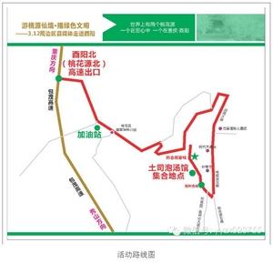 【游桃源仙境・播�G色文明】3.12周��^�h�W�j媒�w走�M酉�!